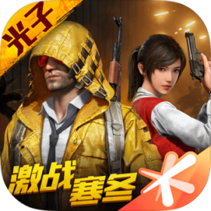 Game For Peace Apk Download Latest Update Of Game For Peace